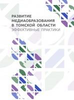 oblozhka-01