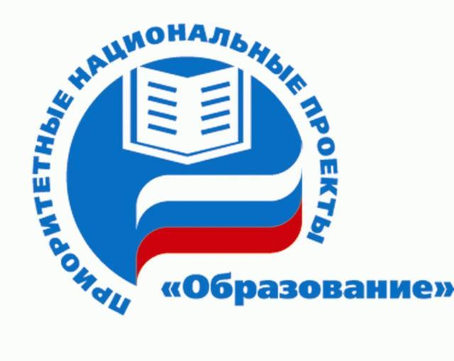 эмблема ПНПО_gif