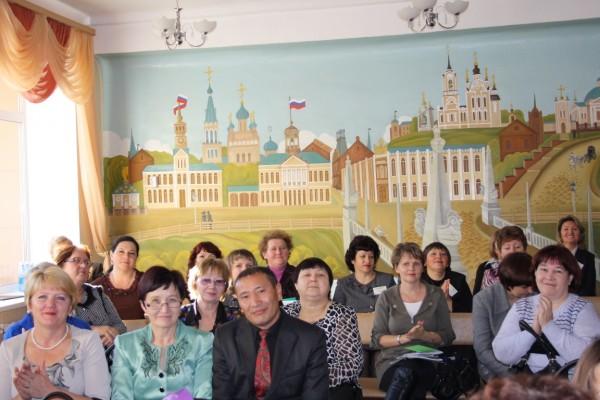 V Межрегиональная конференция