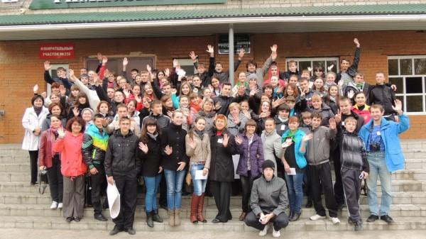 V Областной слет обучающихся в Асино