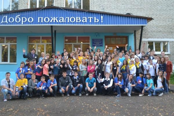 V Областной слет обучающихся в Кожевниково