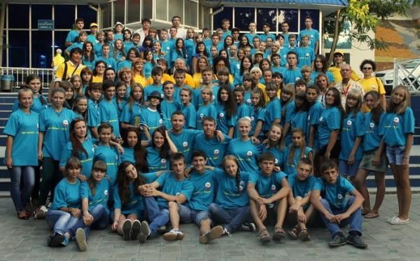 Молодежный форум ученического самоуправления «Мегаполис″ 9-22 августа 2013 г.