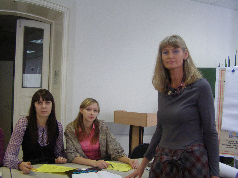 Фото молодая учительница 10 фотография