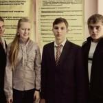 02 Команда 80 школы города Северска