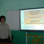 Семинар в Томском районе 3