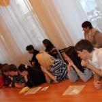 Участники образовательного события