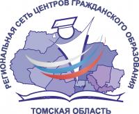 Центр гражданского образования