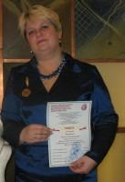 4 Червонец Ольга Леонидовна