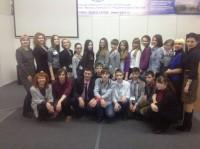 Фотография участников
