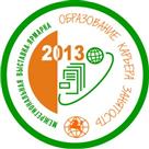 Логотип выставка