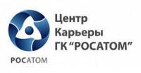 ЦК Росатом
