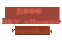 logo_red (1)