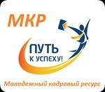 логотип МКРа