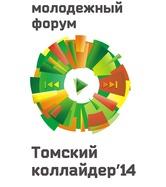 logo_image_1207_7_8928