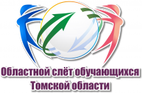 logo OblSlet