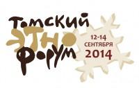 Логотип Этнофорума