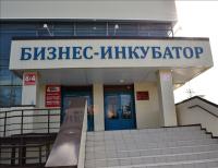 v_novosibirske_otkrylsya_biznes_inkubator