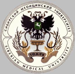 купить медицинские университеты россии антропология термобелье для