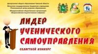 банер ЛУС сайт