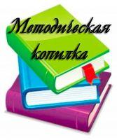 1331903702_metod
