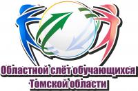 logo-OblSlet