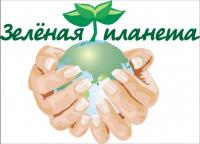 green_planet_2013.04