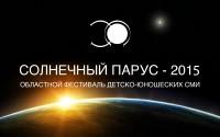 Основной фон лого