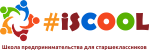 iscool-logo