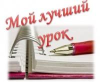 логотип млу