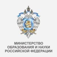 34018-minobrnauki_rf (1)