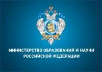 ministerstvo_obr_rf_0