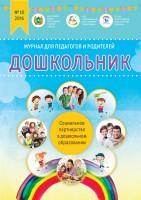 oblozhka_site