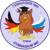 gimnazija_6_tomska