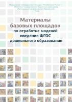 oblozhka-na-sajt