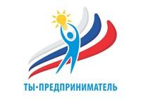 predrinimatel_logo